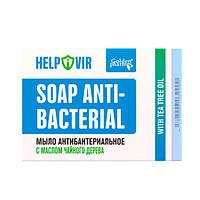 Мыло антибактериальное HELPIVIR, 70 г