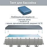 Каркасный семейный бассейн Intex 28271 (260х160х65 см.) объем 2882 л. + подстилка и тент., фото 6