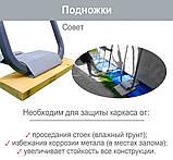 Каркасный прямоугольный бассейн, Intex 28271 (260х160х65 см.) объём 2882 л., фото 9