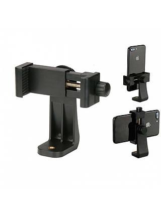 Поворотный держатель холдер Ulanzi для телефона под штатив или кольцевую лампу, фото 2