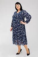 Легкое свободное летнее платье из шифона с принтом длині ниже колен 56,58,60,62