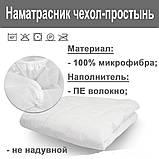 Надувной двухместный матрас Intex 64143-3 (152x203x25 см.) + наматрасник, подушки и ручной насос., фото 9