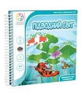 Дорожная магнитная игра Подводный мир (укр) (Waterworld (ukr)) настольная игра