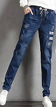 Жіночі джинси AL-8411-50