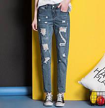 Жіночі джинси AL-8415-50