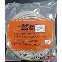 (DL UA) Сетевой кабель для интернета LAN HX-0058 15м