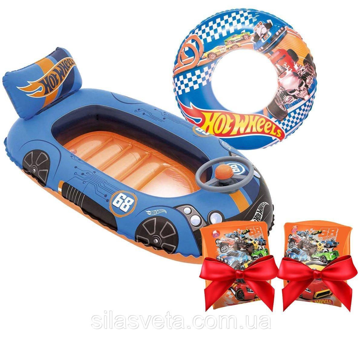 """Детский надувной набор Bestway 66672 """"Hot Wheels"""" (плотик, нарукавники, круг)"""