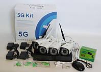 Беспроводной Wi-Fi комплект видеонаблюдения Регистратор + 4 камеры DVR KIT CAD 8004/6673 2mp\4ch (Full HD) 5G