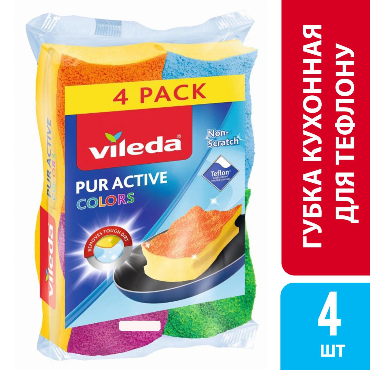 Vileda Губка для посуды из тефлона Виледа Пур Актив цветные 3+1 шт