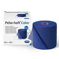 Peha-haft / Пеха-хафт - бинт когезивный самофиксирующийся синий, 10смх20м