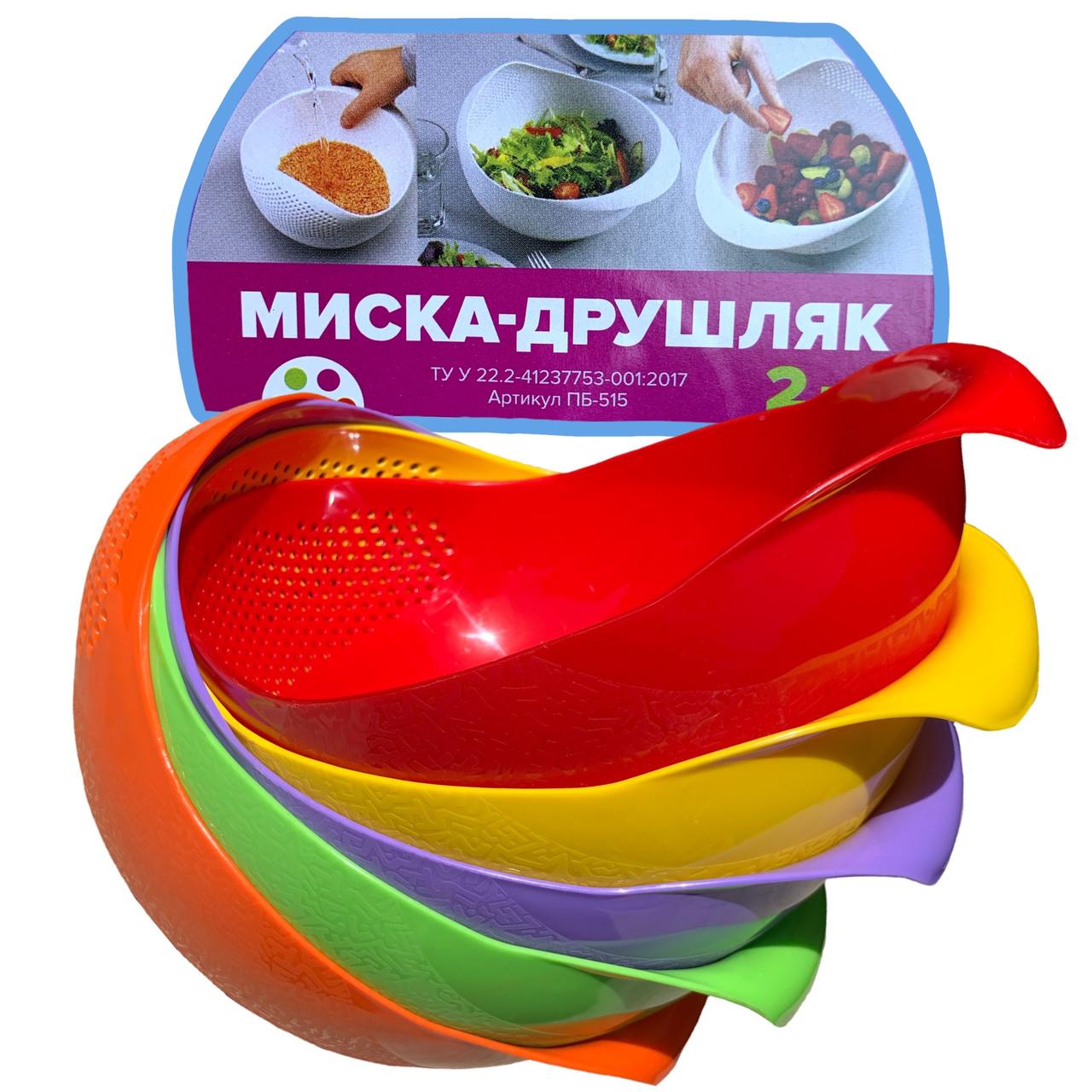 Миска-друшляк пластик 2.0л