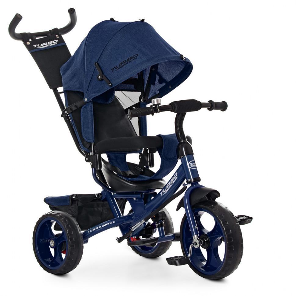 Детский велосипед трехколесный колясочный Turbo Trikе с родительской ручкой, синий