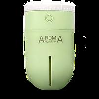 Мини увлажнитель воздуха Увлажнители AromA Green hubber-244-74, КОД: 1160174