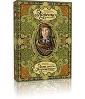 Лоренцо Великолепный + Дома эпохи Возрождения (Lorenzo il Magnifico ) настольная игра