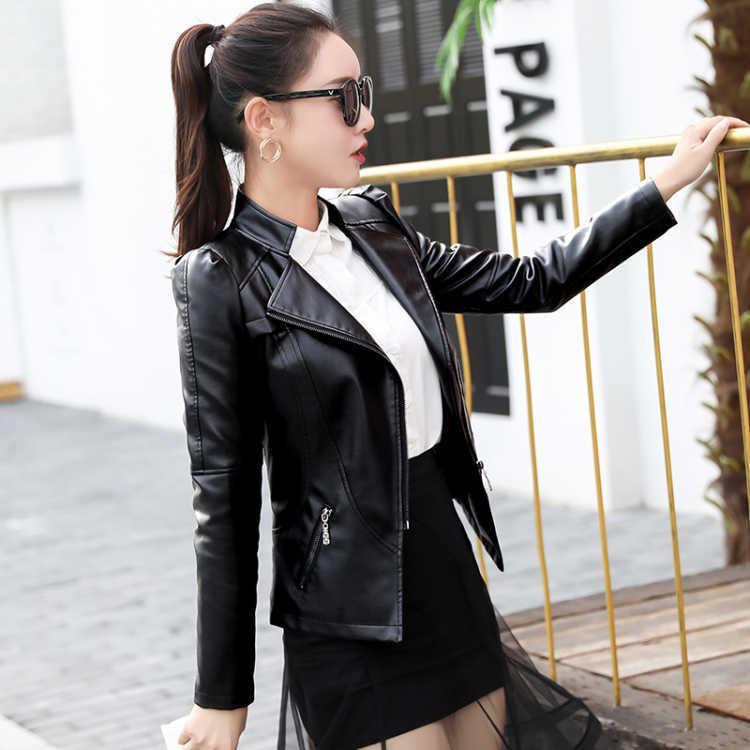 Жіноча шкіряна куртка. Модель 2031