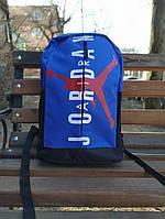 Городской рюкзак Air Jordan Blue
