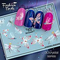 Декор для ногтей со стразами  Fashion Nails водные наклейки 3D слайдер-дизайн бабочки+цветы (3Dcrystal/7)