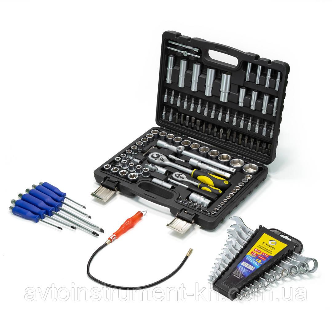 Набор инструментов 108 пред. с комплектом рожковых ключей и отверток LX-108+BT 40012+63-475