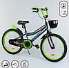 """Велосипед 20"""" дюймов 2-х колёсный R-20975 CORSO, Синий"""