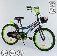 """Велосипед 20"""" дюймов 2-х колёсный R-20975 CORSO, Синий, фото 1"""