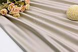 Сатин преміум, колір сріблясто-бежевий, ширина 240 см (№2790), фото 2