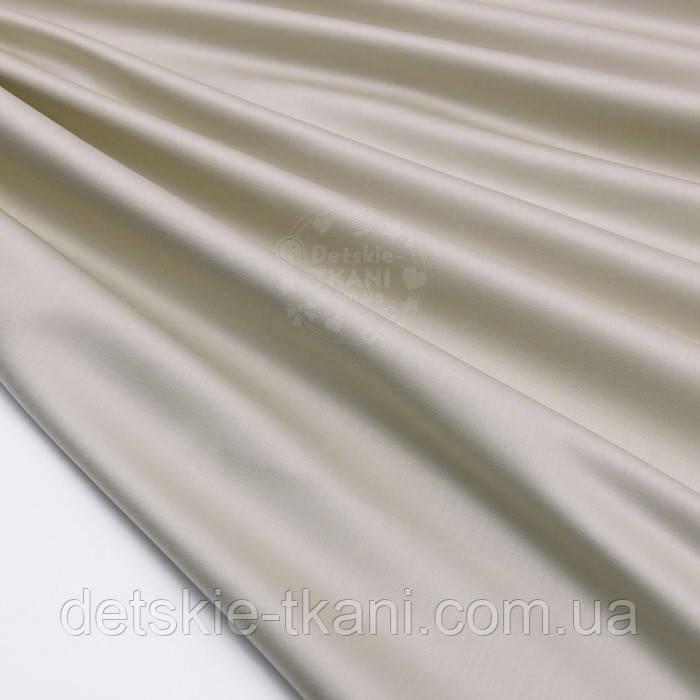 Сатин преміум, колір сріблясто-бежевий, ширина 240 см (№2790)