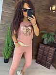 Жіночий стильний костюм з серцем з паєтки: футболка і штани, фото 4