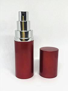 Флакон металевий червоний 20 мл комплект (флакон+розпилювач+кришка)