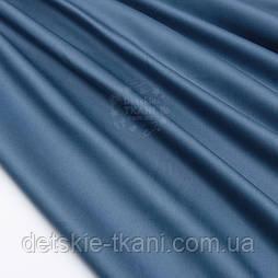 Сатин премиум, цвет сумеречно синий, ширина 240 см (№2792)