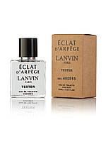Тестер Lanvin Eclat d'arpege Pour Homme для Чоловіків і хлопців 50 мл виробництва ОАЕ