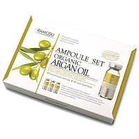 Аргановое масло для лица косметологической очистки RAMOSU 10 мл 10100800, КОД: 1462365