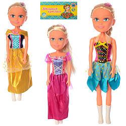 Кукла 1832VIC74K