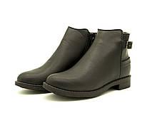 Ботинки peperts 31 Черный Peperts bot black 31, КОД: 1562856