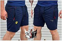 Шорты мужские - пума феррари мих  шорты летние мужские, шорты мужские брендовые