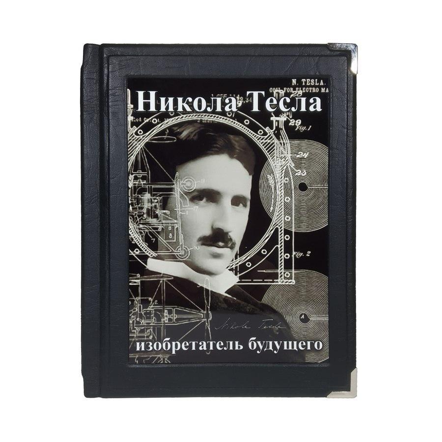 """Книга в шкіряній палітурці """"Нікола Тесла. Винахідник майбутнього"""""""