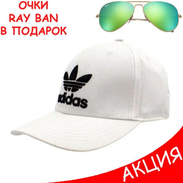 Жіноча Кепка Adidas Бейсболка біла Адідас Люкс 100% Коттон Туреччина Трендова Стильна Молодіжна репліка