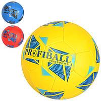 Мяч футбольный 2500-142  размер 5, ПУ1,4мм, ручная работа, 32панели, 410-430г, 3цвета