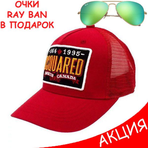 Женская Кепка Dsquared2 Бейсболка красная Дискваред 100% Коттон Турция VIP Новинка 2020 года Стильная реплика
