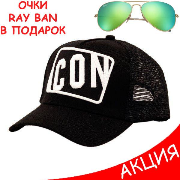 Женская Бейсболка Тракер Dsquared2 ICON Кепка черная Дискваред Качество Турция Новинка 2020 года реплика