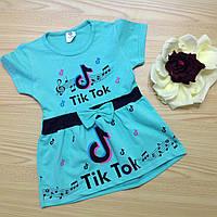 """Футболка детская """"Tik Tok"""" для девочек. Размеры 2-3-4-5-6 . Голубой. Оптом"""
