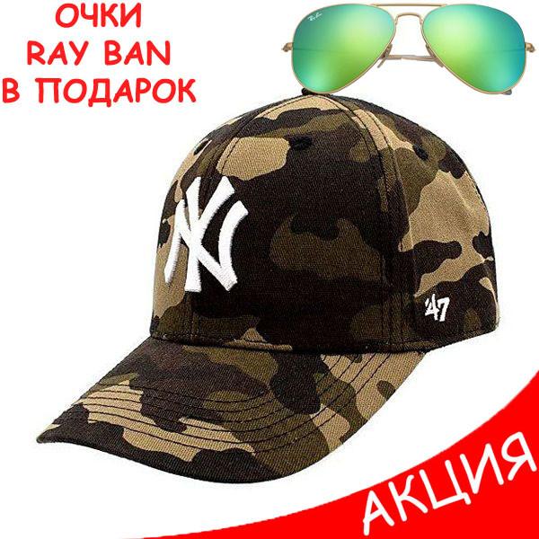 Жіноча кепка New York Yankees NY бейсболка камуфляжна Нью Йорк Янкіс 100% Коттон Модна Стильна репліка
