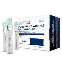 Сыворотка для сужения пор Pro You Professional Pro You Pore Fill Up Wrinkle DayNight Ampoule Dual, КОД: 1462187