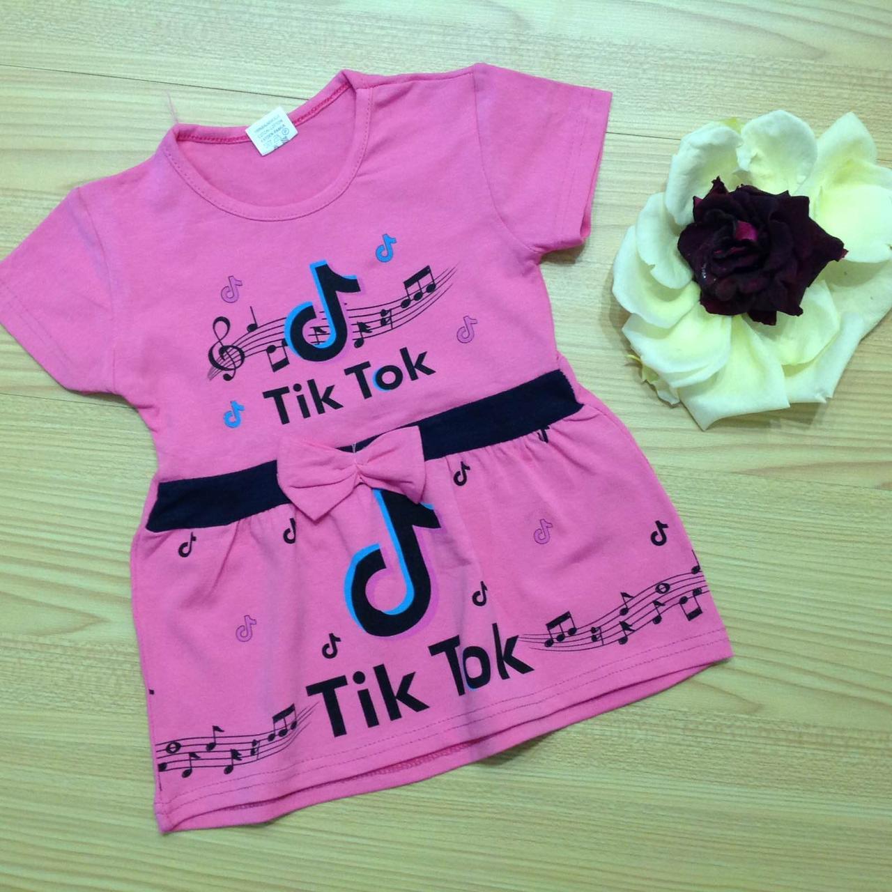 """Футболка детская """"Tik Tok"""" для девочек. Размеры 2-3-4-5-6. Сиреневый. Оптом"""