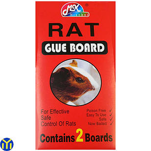 Клеевая ловушка RAT Glue Board 2шт/уп. 28х14см