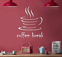 """Наклейка на стену в кофейню """"Чашка кофе на кухню"""" 35см*42см  наклейки на кухню (лист 36см*46см)"""