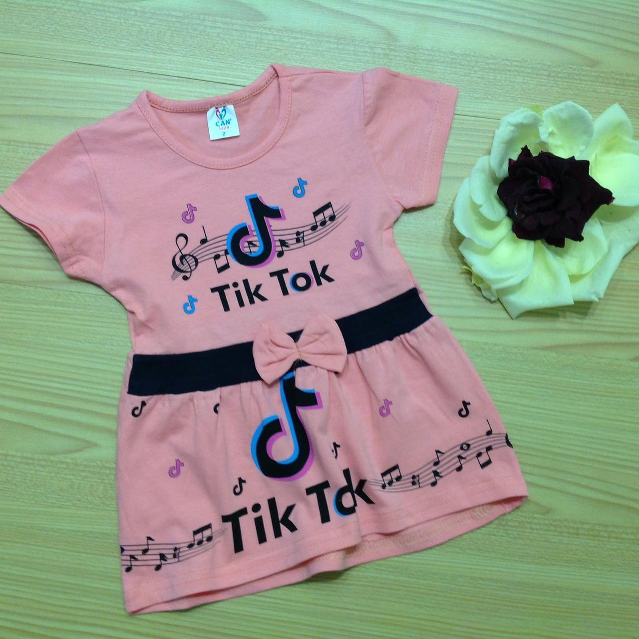 """Футболка детская """"Tik Tok"""" для девочек. Размеры 2-3-4-5-6. Пудра Оптом"""