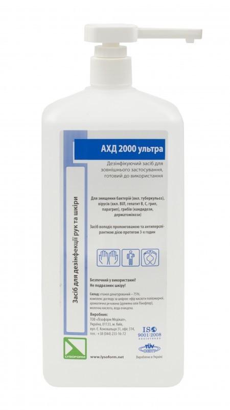АХД 2000 ультра 1 л дезинфицирующие средства для ухода и защищиты кожы рук от сухости и раздражений