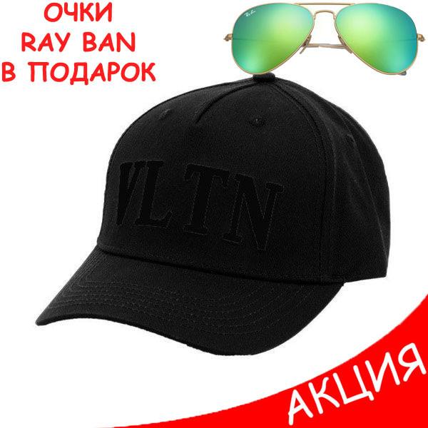 Жіноча бейсболка Valentino VLTN чорна кепка Валентино 100% Коттон Туреччина Стильна Трендова Модна репліка