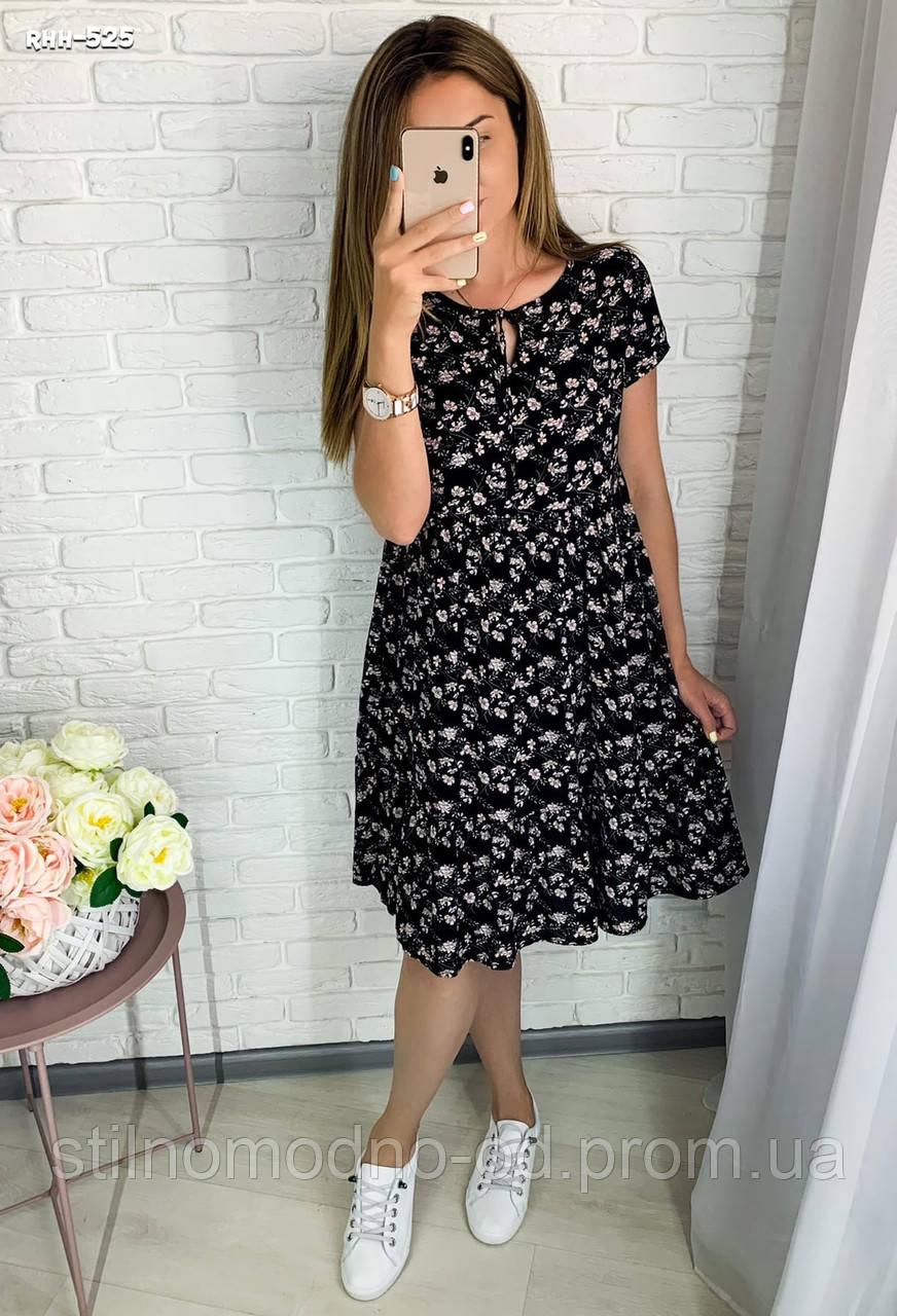 """Жіноча сукня """"Літня"""" від СтильноМодно"""