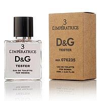 Туалетная вода Dolce & Gabbana 3 L`Imperatrice 50 ml TESTER